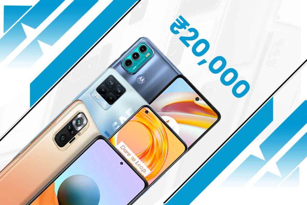 Best Smartphones to Buy Under Rs 20,000 In May 2021